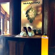 Makahiki Eingangsbereich