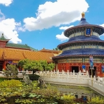 world-showcase-china-2