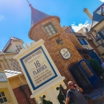 world-showcase-frankreich-12
