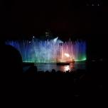 Show Fantasmic