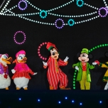 Goofy´s Incredible Christmas