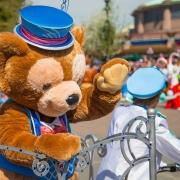 Duffy der Disneybär