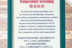 Hong-Kong-Disneyland-Temperaturprüfung