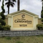 Das Celebration Wish Hotel