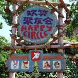 Happy Circle