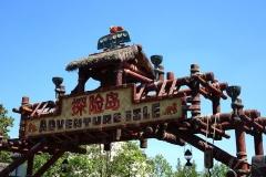Eingang zur Adventure Isle in Disneyland Shanghai