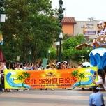 duffys-splashing-pre-parade-1