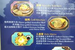 Preistafel von Mickey & Pals Market Cafe