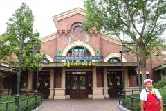 Mickey & Pals Market Cafe