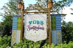 Eingang zum Fantasyland