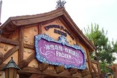 Frozen Theatre in Shanghai Disneyland