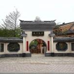 Chinesisches Restaurant im Garden of Imagination