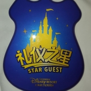 Star Guest Medaille