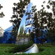 Eingang zum Tomorrowland in Shanghai Disneyland