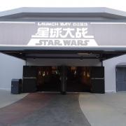 Eingang zum Star Wars Bereich in Shanghai