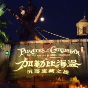 Disneyland Shanghai Version von Pirates of the Caribbean