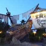 Eingang zu Treasure Cove