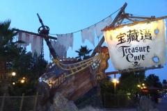Eingang zu Treasure Cove