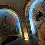 Avero House: Griechisch-Orthodoxes Heiligtum