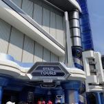 Star Tours im Tomorrowland