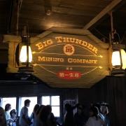 Big-Thunder-Tokyo-Disneyland