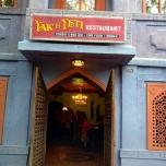Eingang des Restaurants im Animal Kingdom