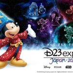 Rückblick auf die D23 Expo in Japan