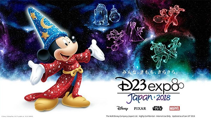 Neues von der D23 Expo in Japan