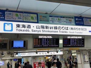 Das Tokio Station Labyrinth