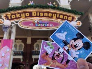 Tickets für Tokio Disneyland
