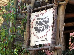 Restaurant in Disneyland Paris: Hakuna Matata