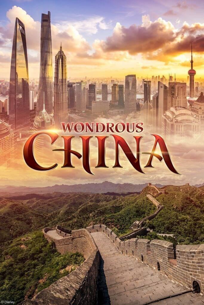 Plakat für die Show Wonderous China mit der großen Mauer und moderner Skyline