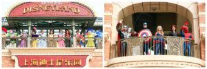 Disney Charaktere winken vom Eingang
