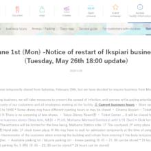 Informationen zur Wiedereröffnung des Ikspiari Komplex von Tokyo Disney
