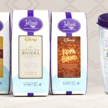 Rivera Resort Blend: Joffreys Coffee & Tea Company