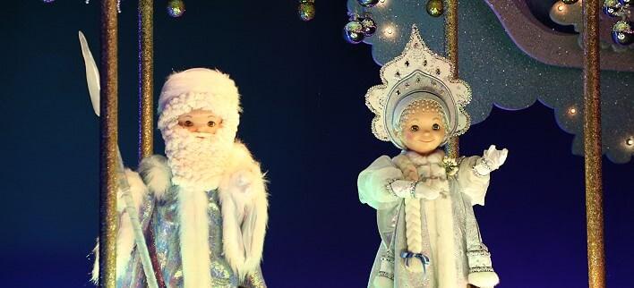 Small World Celebration zur Holidays Season