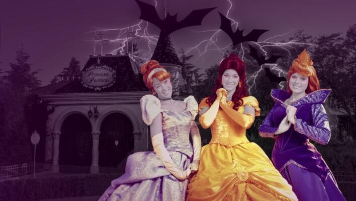 Thrillride Prinzessinnen-Pavillon - Angst und Nervenkitzel pur